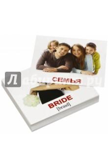 Комплект мини-карточек Family/Семья (40 штук)Английский для детей<br>Дорожный набор из 40 двусторонних карточек с подписями на английском языке и транскрипциями. На обороте - те же картинки с подписями на русском языке.<br>Рекомендуется для занятий с детьми в поездках, на прогулке, в машине и т.д.<br>Карточки выполнены на плотном мелованном картоне, изображения цветные.<br>Размер: 9,8х8,3 см.<br>Карточки подходят для обучения детей до 3-х лет, дошкольного возраста, и младшего школьного возраста.<br>