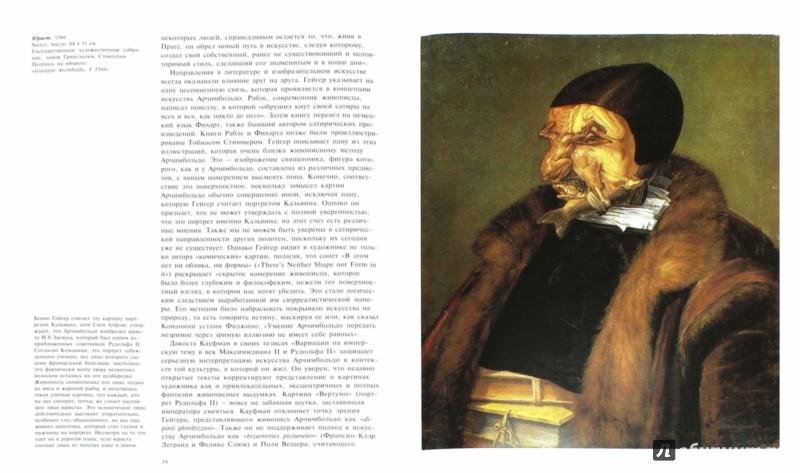 Иллюстрация 1 из 13 для Джузеппе Арчимбольдо. 1527-1593 - Вернер Кригескорте | Лабиринт - книги. Источник: Лабиринт