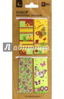 """Закладки магнитные для книг """"Бабочки и узоры"""" (4 штуки) (39592)"""