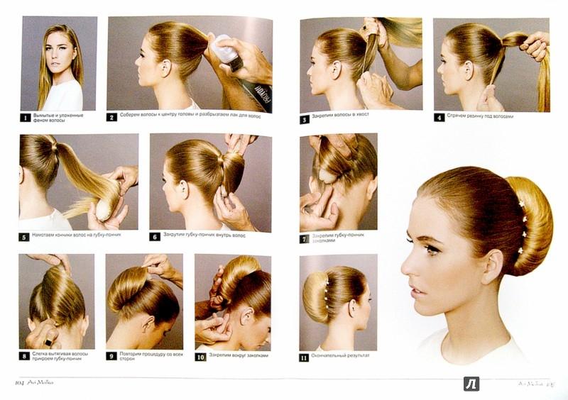 Причёски на короткие волосы по этапом