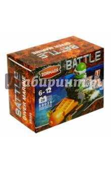 Конструктор Zormaer Battle Морпех-подводник , 29 элементов (58036)Конструкторы из пластмассы и мягкого пластика<br>Конструкторский набор Zormaer.<br>29 элементов.<br>Материал: пластмасса.<br>Упаковка: картонная коробка.<br>Для детей 6-12 лет.<br>Сделано в Китае.<br>