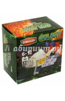 Конструктор Zormaer Galaxy Межпланетные войска, 52 элемента (58834)Конструкторы из пластмассы и мягкого пластика<br>Конструкторский набор Zormaer.<br>52 элемента.<br>Материал: пластмасса.<br>Упаковка: картонная коробка.<br>Для детей 6-12 лет.<br>Сделано в Китае.<br>