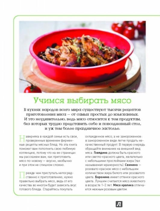 Рецепты быстрого приготовления второго блюда