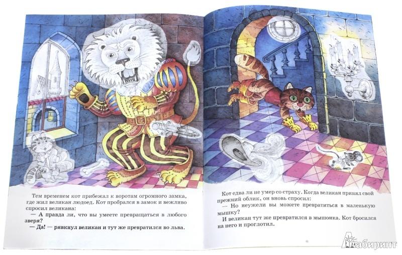 Иллюстрация 1 из 8 для Кот в сапогах... и 38 наклеек | Лабиринт - книги. Источник: Лабиринт