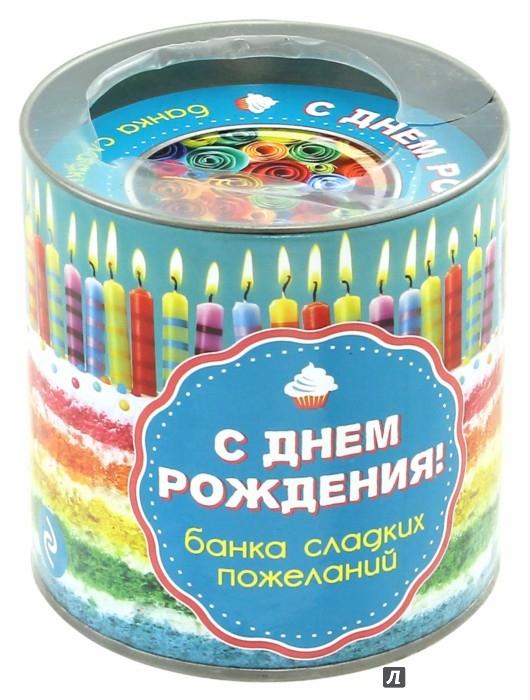 День рождения банка поздравление 77