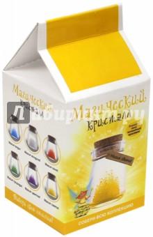 Набор для выращивания кристалла. Магический кристалл. Магия света. Желтый (m6)Наборы для опытов<br>В каждом наборе из серии: красивая баночка, в которой удобно следить за выращиванием кристаллов, волшебный кристаллический порошок, кристаллическая таблетка, палочка для перемешивания, пробка, веревочка, карточка с пожеланием и инструкция.<br>Материал упаковки: плотный картон.<br>Информация на коробке - полностью на русском языке.<br>