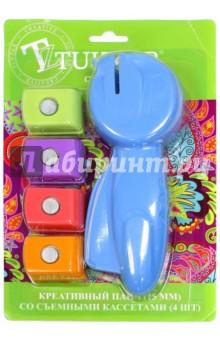 Креативный панч с 4 съемными кассетами-лезвиями, 15 мм (TZ 6859)Дыроколы<br>Фигурный дырокол для оформительских работ.<br>4 съемные кассеты-лезвия.<br>Диаметр 15 мм.<br>Материал: пластмасса, металл.<br>Упаковка: блистер.<br>Сделано в Китае.<br>