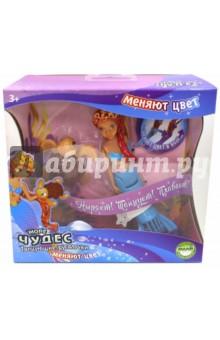Танцующая русалочка Амелия, меняющая цвет (159295)Роботы и трансформеры<br>Танцующая русалочка Амелия - новая электро-механическая игрушка.<br>При погружении в сильно холодную воду, меняет цвет хвоста и купальника (с бирюзового на фиолетовый), как по волшебству! При погружении игрушки в более теплую воду, либо просто вне холодной воды, она меняет свой цвет обратно. Это происходит быстро и очень эффектно, прямо на глазах!<br>Русалочка плавает и ныряет, кружится, танцует и делает сальто под водой. Траектория движения игрушки зависит от наклона хвоста.                                                                                                  <br>В наборе: танцующая русалочка и ее маленький питомец.                                                                                                                                    <br>Размер игрушки: 15 см.                                                      <br>Материал: пластмасса, металл                                                <br>Работает от батарейки: типа ААА (в комплект не входят).                <br>Для детей от 4-х лет.<br>Сделано в Китае.<br>