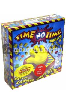 Настольная игра Time no Time Junior