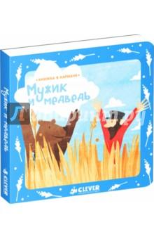 Путешествие из петербурга в москву полностью читать онлайн