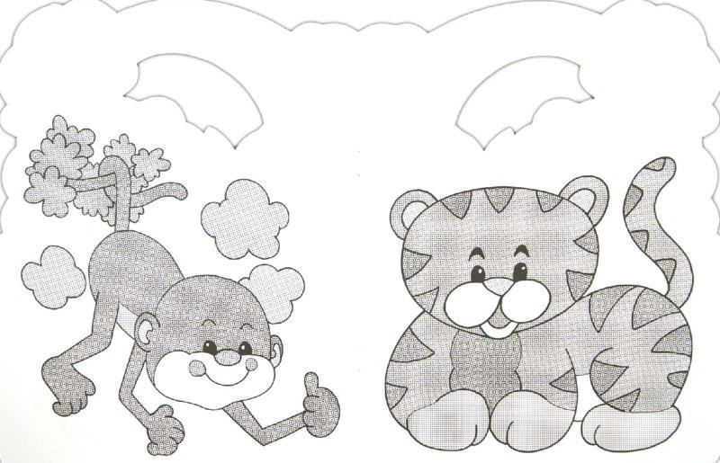 Иллюстрация 1 из 9 для Волшебные раскраски. Мир животных | Лабиринт - книги. Источник: Лабиринт