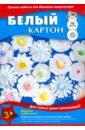 """Белый картон """"Цветы"""" (16 листов) (С2620-01)"""