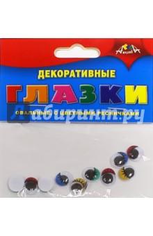Декоративные глазки овальные с цветными ресничками (10 штук) (С2908-01)