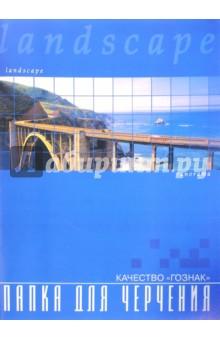 Папка для черчения Эстакада (10 листов, А3) (С0008-05)Бумага для черчения (листы без штампа)<br>Папка для черчения. <br>Формат: А3.<br>Количество листов: 10<br>Сделано в России.<br>