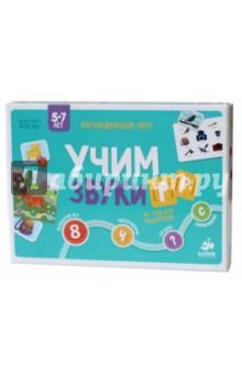 Логопедическое лото. Учим звуки Р, Рь. ФГОСЛото<br>Что вас ждет в коробке:<br>- комплект из 54 карточек и 40 жетонов, с помощью которых можно играть в 8 речевых игр,<br>- пошаговый гид для родителей,<br>- а также загадки, скороговорки, чистоговорки и считалки.<br><br>Гид для родителей:<br>Сложности с произношением звуков [р] и [р ] - распространенная проблема у многих детей. Традиционная языковая гимнастика и упражнения могут быть утомительны для ребенка. Передовая авторская методика А.С. Галанова, известного логопеда и психолога, директора Лаборатории психологической безопасности международной академии психологических наук, основана на новейших достижениях нейрофизиологии. С её помощью ваш дошкольник легко отработает произношение этих звуков в процессе весёлой игры.<br><br>Изюминки:<br>- Яркие и красочные иллюстрации<br>- Карточки и жетоны изготовлены из плотного картона<br>- Этот набор игр подходит для занятий как с одним ребенком, таки с группой из 6-8 детей.<br>Для детей 5-7 лет.<br>