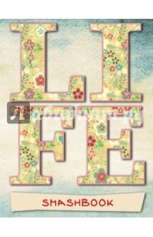 LifeБлокноты тематические<br>Смэшбук - это место для свободного творчества! Здесь нет правил и условий - делай все, что хочется. Разливай клей, разбрасывай бусины, сухие листья, красивые ленты, пуговицы, рисуй, вырезай и приклеивай, украшай странички - твори по своим правилам! Мы подготовили для тебя развороты на каждый день и придумали массу идей для заполнения. Расскажи о том, куда мечтаешь поехать, приклей фотографии туфель мечты, вкусняшек и полезняшек. Расскажи, что такое счастье, или поделись планами на будущее. Только сочные краски и яркие идеи на страничках смэшбука. Ни одна страничка здесь не похожа на другую. А в совокупности с твоим творчеством это будет уникальная книга о твоей невероятно красивой и интересной жизни.<br>