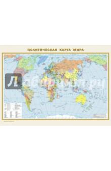 Физическая карта мира. Политическая карта мираАтласы и карты мира<br>Двухсторонняя покрытая полимерной плёнкой карта имеет размеры 575х420 мм. Она состоит из двух карт одинакового масштаба 1:58 000 000 (в 1 см 580 км). Физическая карта мира наглядно отражает распределение горного, равнинного и производных типов рельефа по поверхности суши Земли. Пунсонами с высотными отметками показаны высочайшие вершины всех континентов и основных горных систем. Объекты гидрологической сети на карте включают все наиболее крупные реки с притоками и озёра. Представлен также рельеф дна Мирового океана с выделением хребтов, котловин и глубоководных желобов с их наибольшими глубинами. В океанах показаны тёплые и холодные течения. На Политической карте показаны все независимые государства мира с их столицами, а также владения и территории с особым статусом. Населённые пункты на карте даны в трёх градациях численности: более 1 млн жителей, от 100 тыс. до 1 млн, менее 100 тыс. жителей.<br>Карта упакована в прозрачный рукав из ПВХ.<br>Размеры упаковки: длина 420 мм, диаметр 45 мм.<br>