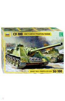 Советская самоходка СУ-100 (3531)Бронетехника и военные автомобили (1:35)<br>Советская самоходная артиллерийская установка Су-100 была создана в 1944 г. на базе среднего танка Т-34 и вооружалась 100-мм пушкой. Установка предназначалась для борьбы с новыми средними и тяжелыми танками противника, а также для прорыва фортификационных сооружений.<br>Сборная модель:<br>- Идеально подходит для подарка;<br>- Развивает интеллектуальные и инструментальные способности, воображение и конструктивное мышление;<br>- Соответствует требованиям безопасности.<br>Набор деталей для сборки одной модели самоходки.<br>Клей и краски продаются отдельно от набора.<br>Количество деталей: 69<br>Длина собранной модели: 27,0 см.<br>Масштаб: 1:35.<br>Не рекомендуется детям до 3-х лет.<br>Моделистам до 10 лет рекомендуется помощь взрослых.<br>Сделано в России.<br>