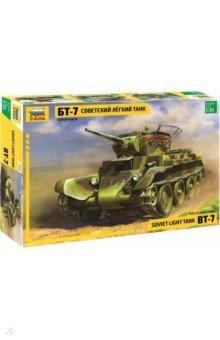 3545/Советский легкий танк БТ-7 с экипажемБронетехника и военные автомобили (1:35)<br>Набор деталей для сборки одной модели танка.<br>Легкий танк БТ- 7, созданный в 1935 году, был дальнейшим развитием танка БТ-5. Отличался от прототипа улучшенными ходовыми характеристиками и усилением броневой защиты. Применялся в боевых конфликтах на Халхин-Голе и в Великой Отечественной.<br>Сделано в России.<br>Размер16,2 см.<br>181 деталь.<br>Для детей от 3-х лет<br>