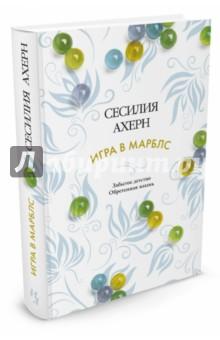 Екатерина романовская я и война читать
