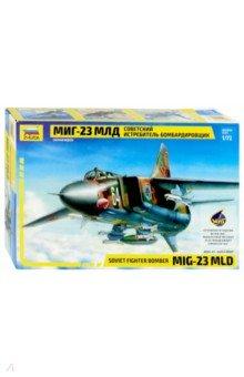 7218/Советский истребитель-бомбардировщик МиГ-23МЛД Звезда