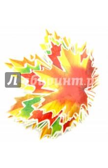"""Набор украшений для стен на двухстороннем скотче """"Кленовые листья"""" (КМ-9283)"""