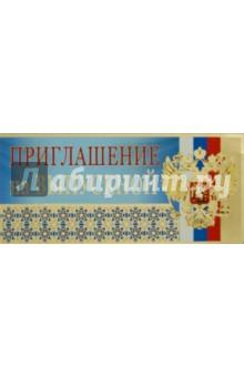 Приглашение на выпускной, с гербом (ПМ-7357)