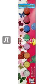 Набор искрящихся красок с кисточкой, 8 штук по 4,5 мл. (60767)Другие виды красок<br>Набор красок с блестками с кисточкой, 8 штук по 4,5 мл. <br>Цвета: серебряный, золотой, рыжий, розовый, зеленый, синий, малиновый, красный.<br>Для детей от трех лет. <br>Сделано в Китае.<br>