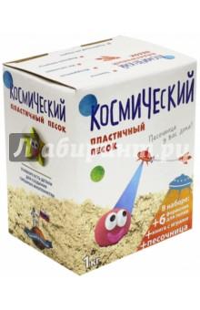 Набор песок Зелёный, 1 кг (T58571)Лепим из пасты<br>Космический песок лепится, как мокрый и рассыпается, как сухой.<br>Космический песок завораживает своей воздушностью и мягкостью, при этом отлично лепится.<br>Космический песок приятен на ощупь, не оставляет следов на руках и может использоваться как расслабляющее и терапевтическое средство.<br>В наборе: пластичный песок, 6 формочек для лепки, книга с играми, песочница.<br>Масса: 1 кг.<br>Для детей от 3-х лет.<br>Сделано в России.<br>
