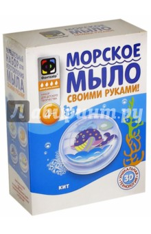 Мыло морское Кит (981405)