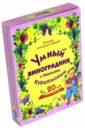 Умный виноградник с Н.Курдюмовым (комплект 8 книг)