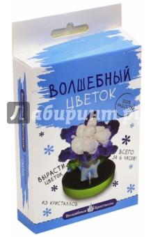 """Волшебные кристаллы """"Васильковый цветок"""" (СD-130) Bumbaram"""