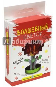"""Волшебные кристаллы """"Бордовый цветок"""" (CD-132) Bumbaram"""
