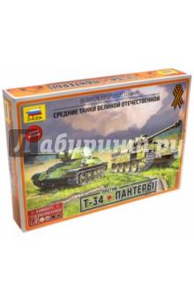Великие противостояния Т-34 против Пантеры (5202)Бронетехника и военные автомобили (1:72)<br>Легендарный танк Т-34, созданный еще в 1940 году, прошёл Вторую мировую войну до самого Берлина. И единственный достойный соперник, которого он встретил на своем пути - это немецкий танк Пантера. Их противостояние началось на просторах Курской Дуги и завершилось лишь с окончанием войны. И вот, две мощные машины снова сойдутся на поле боя. Вам предстоит не только погрузиться в интересную историю противостояния этих двух танков, описанную в иллюстрированной брошюре, но и стать настоящим конструктором бронетехники. А с помощью акриловых красок и кисточки,   входящих в набор, Вы сможете придать этим грозным машинам историческую достоверность или создать собственную камуфляжную окраску.<br>И какой бы вариант Вы не выбрали, конечный результат порадует и Вас, и Ваших детей. А собранные и покрашенные модели танков станут не просто украшением гостиной или детской, а частицей истории, объединяющей поколения!<br>Состав набора: сборные модели танков (2 шт.), краски (4 шт.), кисточка, брошюра с историческим описанием.<br>Количество деталей: 63 и 97<br>Размер: 9,3 см и 12,5 см.<br>Масштаб: 1/72<br>Моделистам до 10-ти лет рекомендуется помощь взрослых.<br>Запрещено детям до 3-х лет из-за наличия мелких деталей.<br>Сделано в России.<br>
