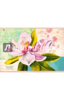 """Блокнот для эскизов и зарисовок, 12 листов """"Восхитительный цветок"""" (Б1292) Эксмо-Канц"""