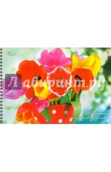 """Блокнот для эскизов и зарисовок, гребень, 40 листов """"Букет тюльпанов"""" (БС40123) Эксмо-Канц"""