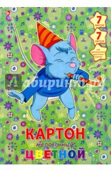 """Картон цветной мелованный, 7 листов, 7 цветов """"Веселый мышонок"""" (ЦКМ77231) Эксмо-Канц"""