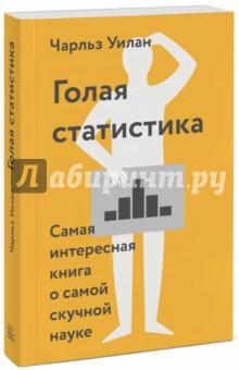 Книга прилепин читать онлайн