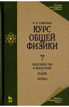 download a beguine in the court of the king the relation of