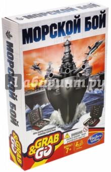 Игра Морской бой  дорожная (B0995H)Другие настольные игры<br>Компактная версия классическая игры, в которой игрокам нужно вести свой флот из 5 кораблей на поиски врага и точно угадывать координаты его кораблей. Цель - потопить флот врага прежде, чем это сделает он.<br>Твое снаряжение: 2 игровых доски, 10 кораблей, красные гвоздики, белые гвоздики, правила игры.<br>Материал: пластмасса.<br>Для детей от 7-ми лет.<br>Сделано в Китае.<br>