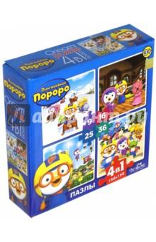 Пазл 4 в 1 Друзья на отдыхе (02180)Наборы пазлов<br>Комплект из четырех пазлов с 9, 16, 25 и 36 элементами.<br>Материал: картон.<br>Упаковка: картонная коробка.<br>Для детей от 3 лет.<br>Сделано в России.<br>