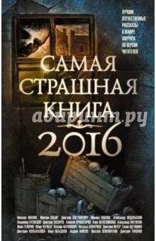 Учебник по истории россии 7 класс андреев федоров читать