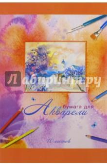 """Папка для акварели """"Весенний пейзаж"""" (10 листов, А4) (С0162-11) АппликА"""