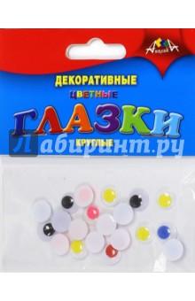 Декоративные глазки, цветные, 20 штук. 15 мм. (С2594-01)