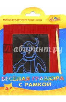 Веселая гравюра с рамкой Попугай , А6 (С2427-02)