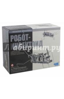 Робот-инсектоид (00-03367) 4M