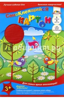 Цветной картон самоклеящийся. Птички в лесу. 5 цветов, 5 листов (С1873-01) АппликА