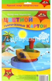 Цветной гофрокартон. Кораблик. 5 листов, 5 цветов (С2455-01) АппликА