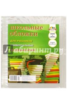 Школьные обложки для учебников универсальные. 5 штук. Прозрачные (С2253-01) АппликА