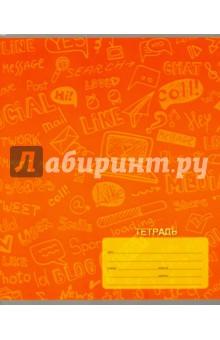 Тетрадь общая. Паттерн, оранжевый. 48 листов. Клетка (С0221-107) АппликА